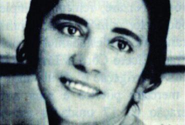 Vicença-Alves-Cavalcanti